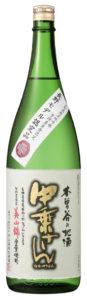 美山錦純米酒